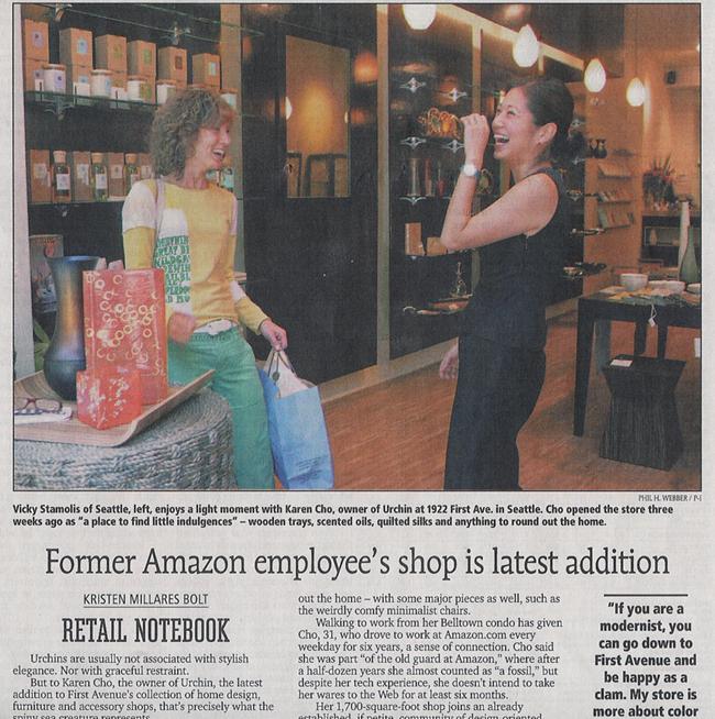 urchin karen cho seattle newspaper